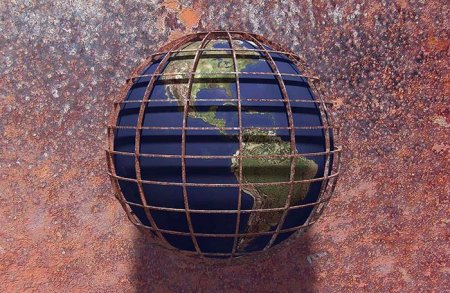 დედამიწა - ჩაკეტილი სივრცე