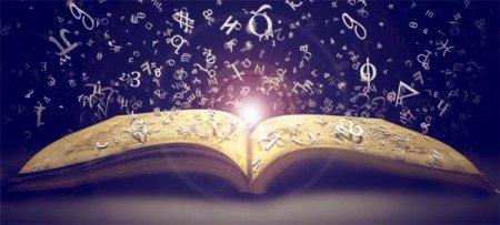 ნუმეროლოგია - ისტორია, ფაქტები, პრაქტიკული მხარე