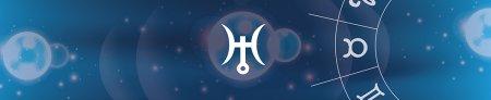 2018  ასტროპროგნოზი   (ნაწილი I) -სატურნი და ურანის ტრანზიტები